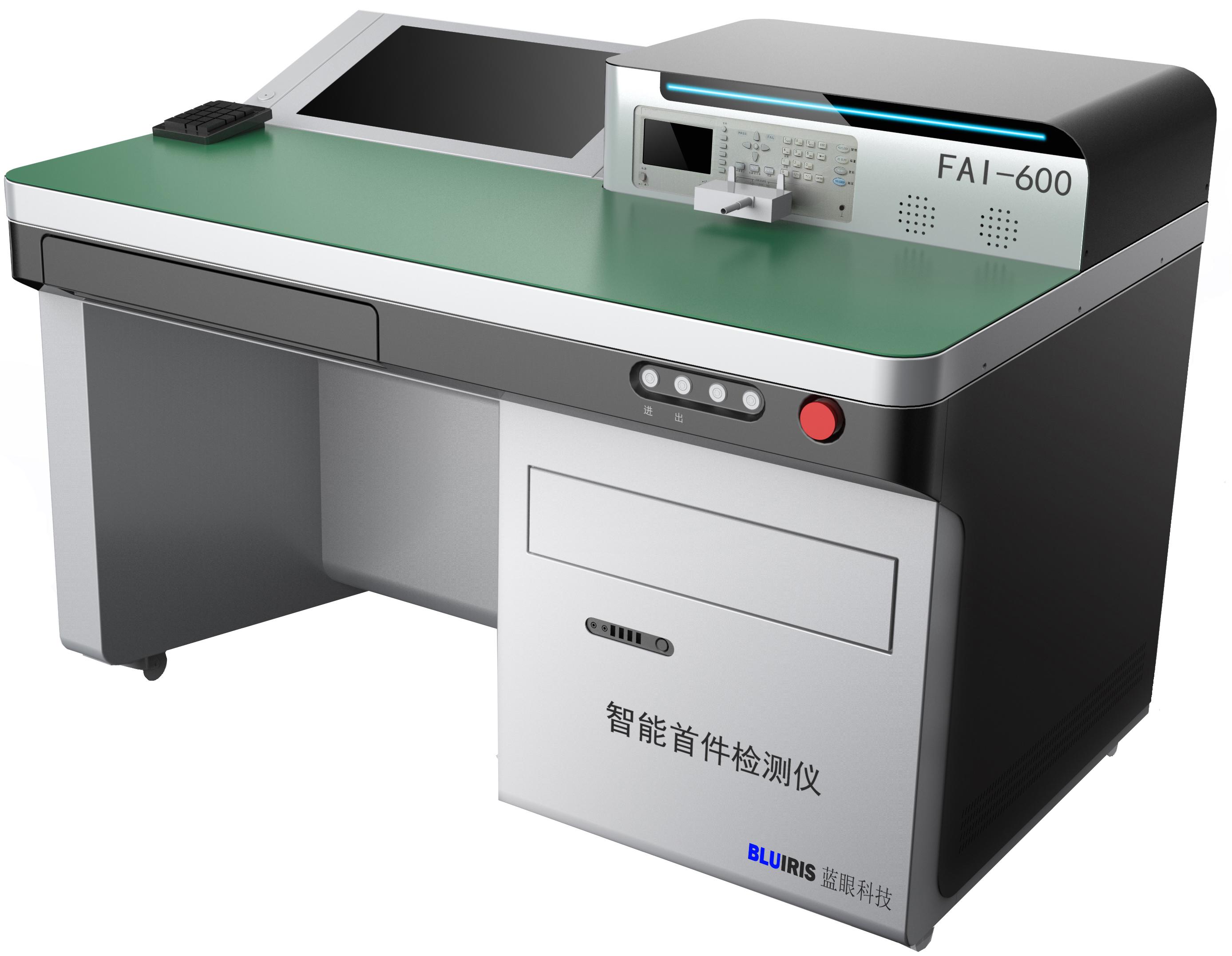SMT智能首件检测系统FAI-600