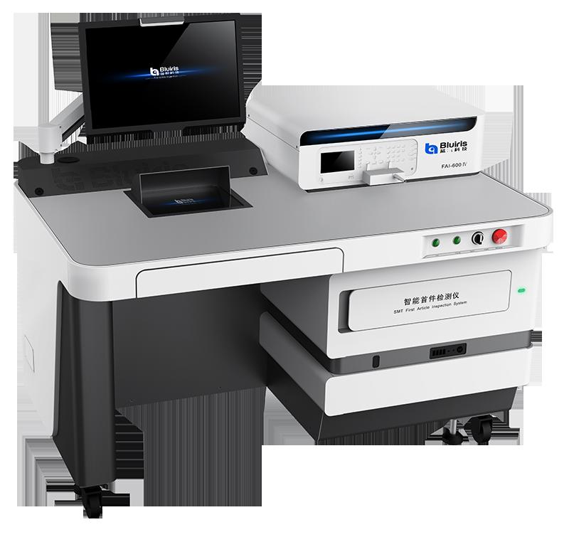 蓝眼科技第四代SMT首件检测仪FAI600 IV
